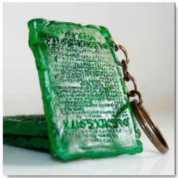 Emerald tablet keychain