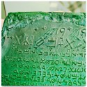 Emerald Tablet