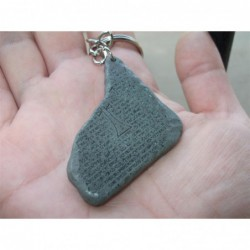 Grail Tablet keyring (stone appearance)